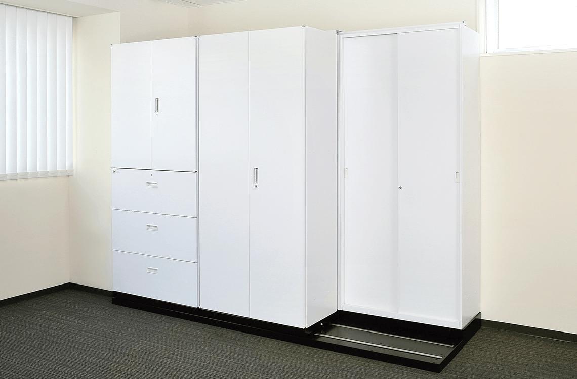 ICH / System Cabinet